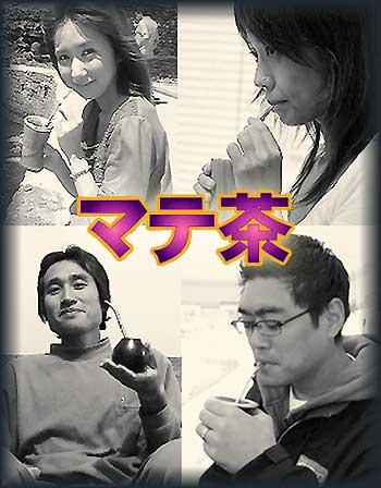 Japończycy pij yerba mate